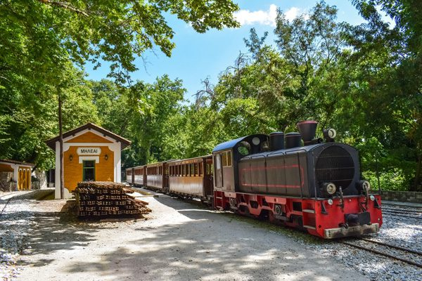 Milies Train Station, Pelion, Magnesia, Thessaly, Greece