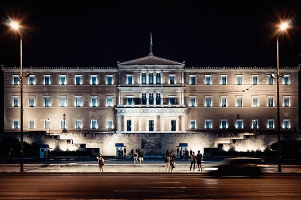Hellenic Parliament, Syntagma, Athens